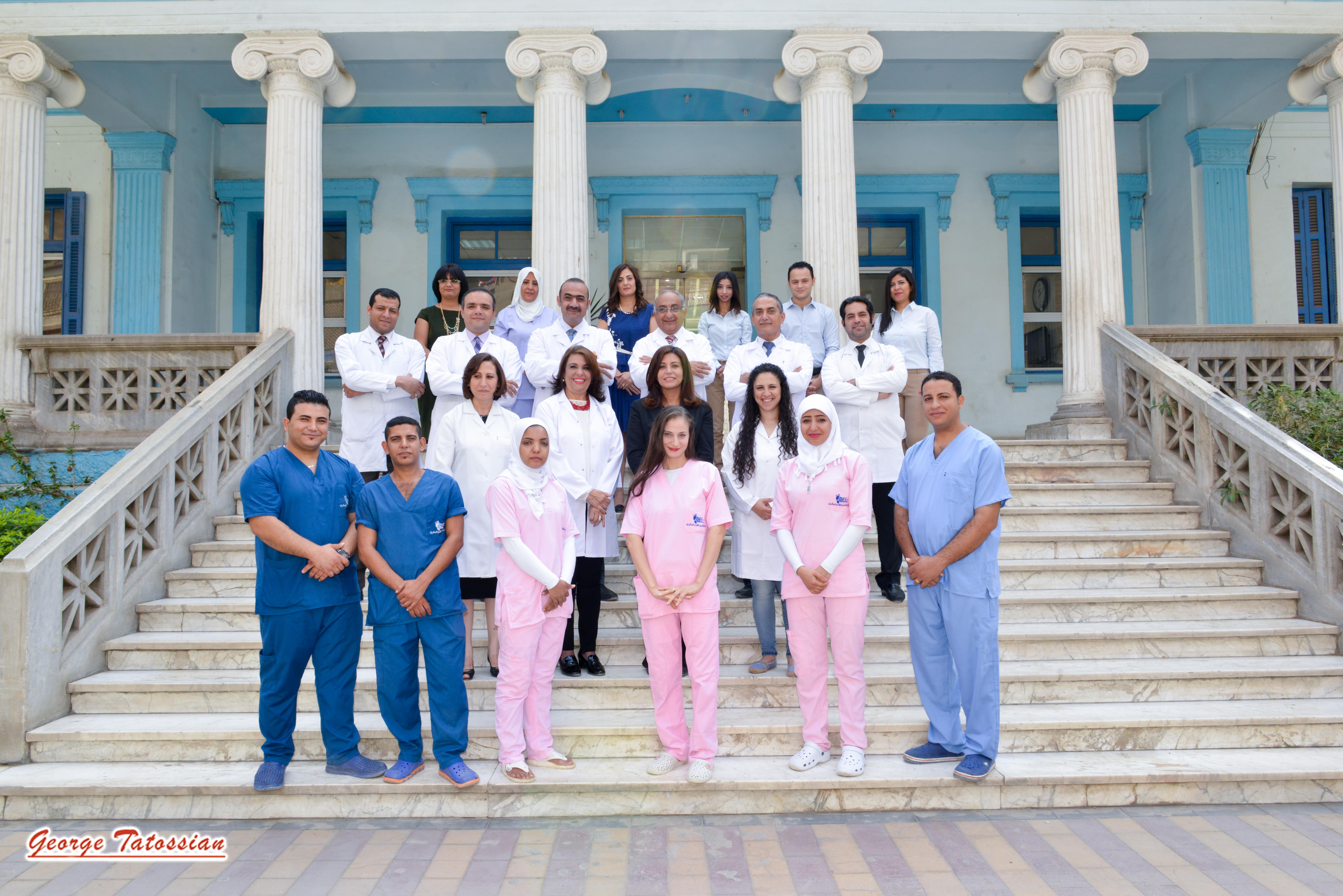 المركز المصري لعلاج القدم السكري
